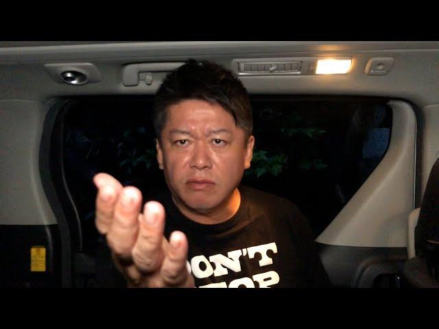 竹中平蔵さんが提唱するベーシックインカム制度について私の意見をお話しします2020-09-25 18:23:31